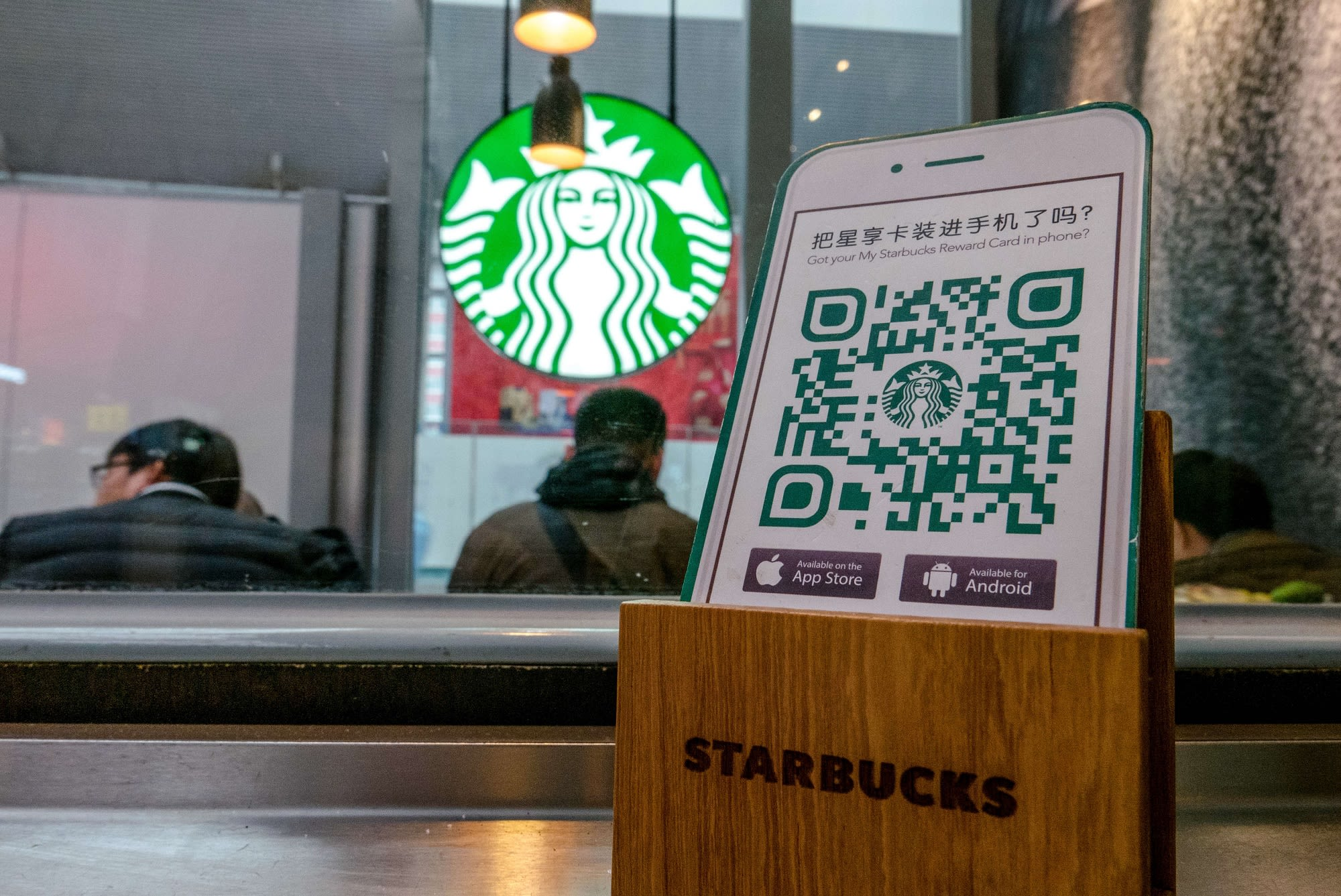 Starbucks licenses its 'gold standard' tech to expand mobile app access