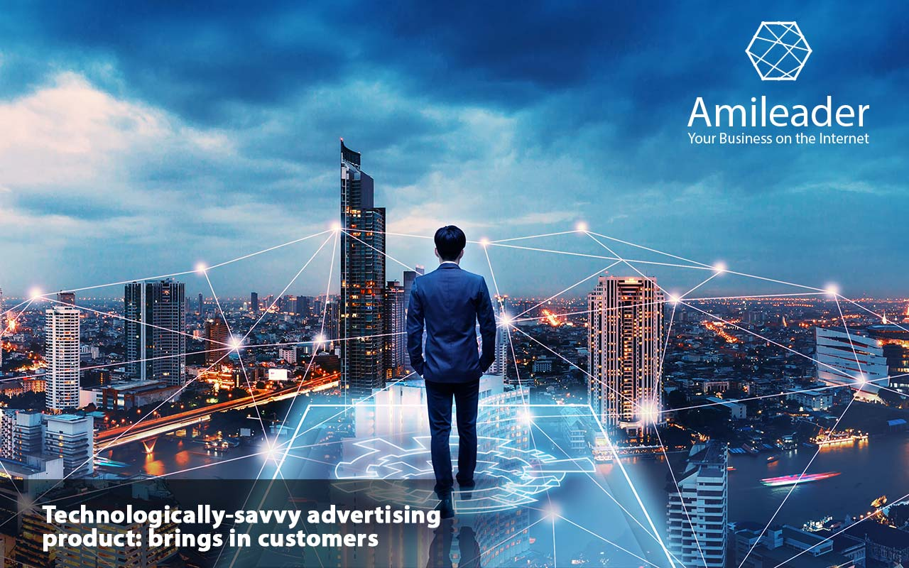 Business technology Amileader