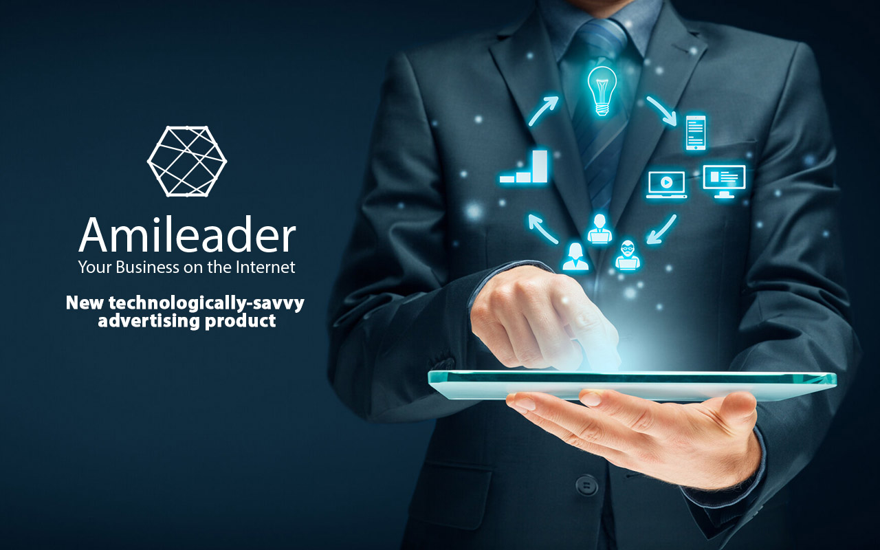 Amileader fits for any industry