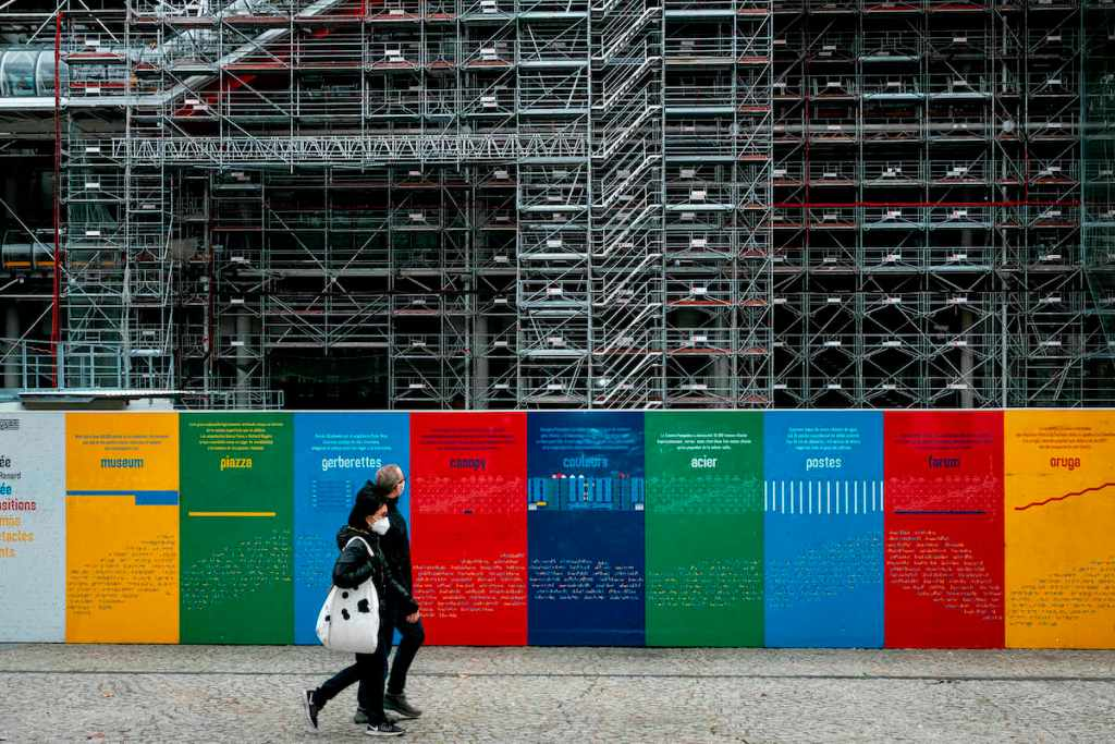 Centre Pompidou to Continue Showing Collection During Extended Closure