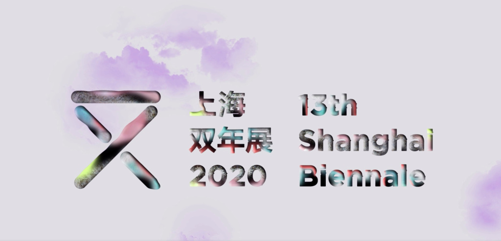 With an Eye Toward Ecological Disaster, Shanghai Biennale Names Artists for 2021 Edition
