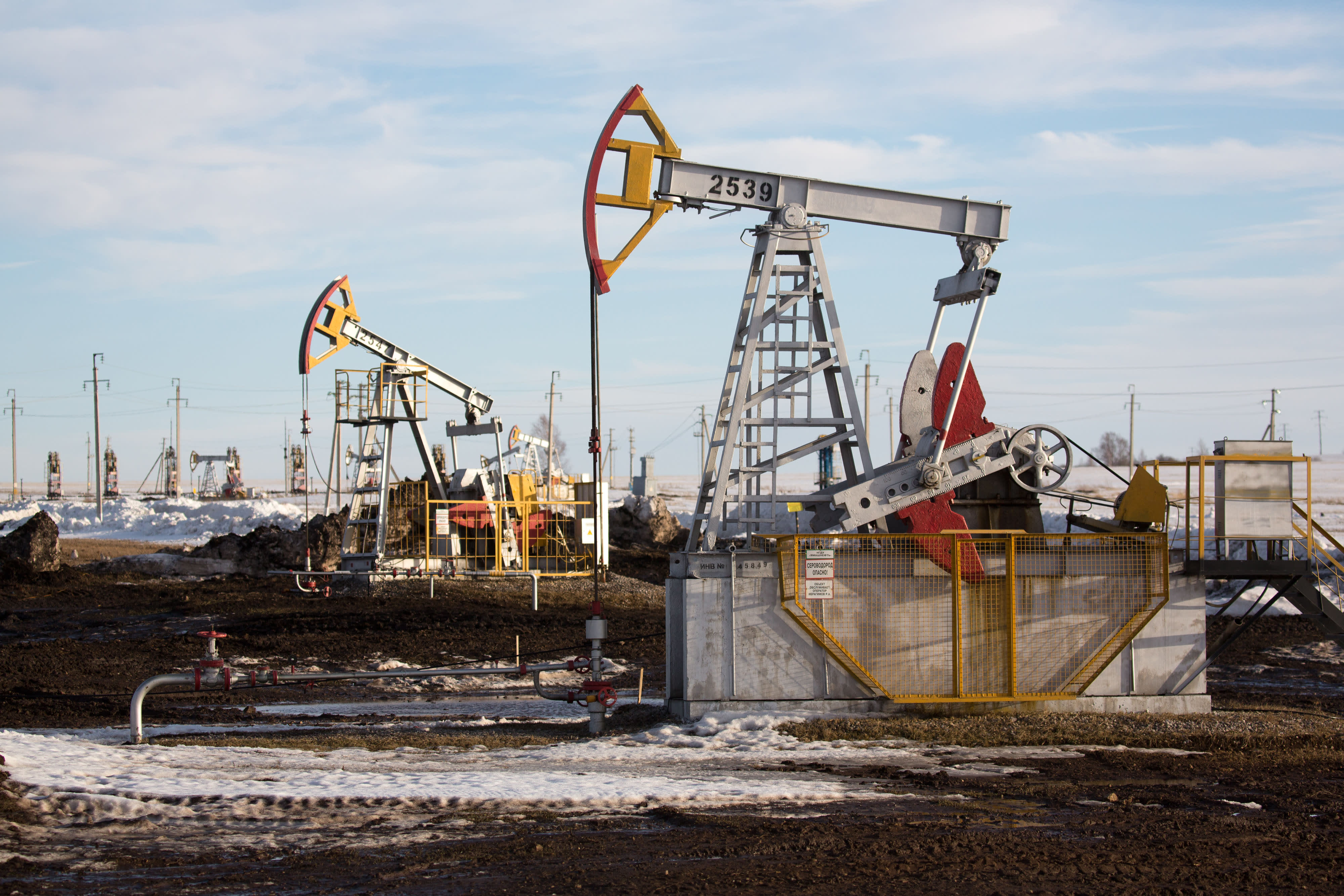 Oil prices jump to multiyear highs after OPEC+ talks yield no production deal