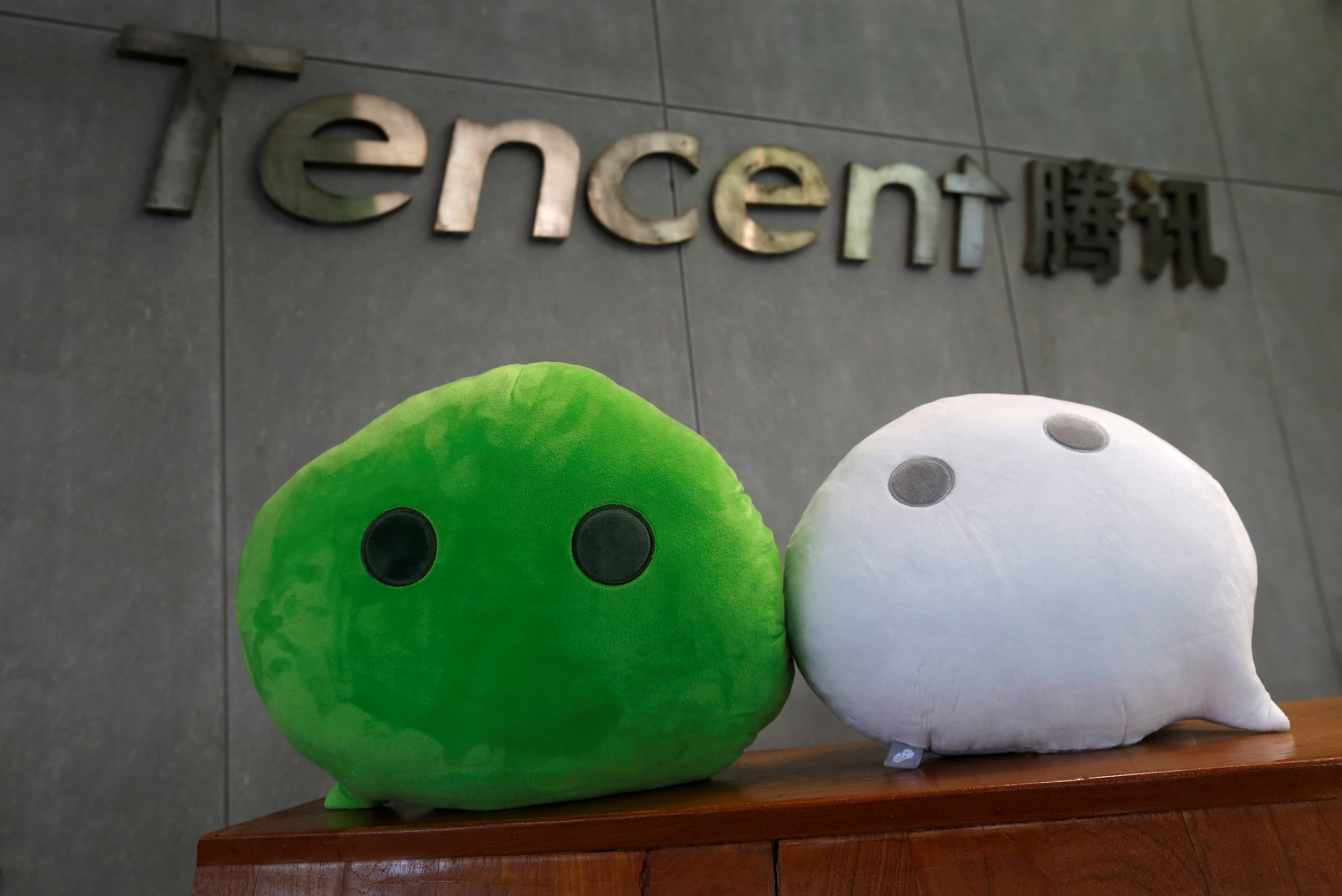 Stocks making the biggest moves after hours: Tencent Music, Roblox & more